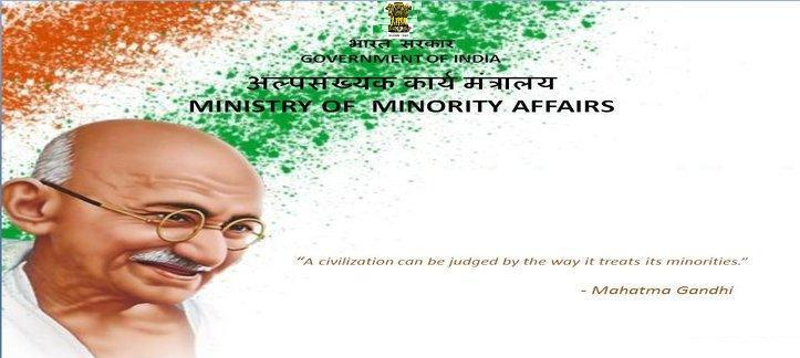 Ministry of Minority Affairs Image